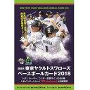 BBM 東京ヤクルトスワローズ ベースボールカード 2018