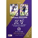 EPOCH 2018 Jリーグオフィシャルトレーディングカード チームエディション メモラビリア サンフレッチェ広島