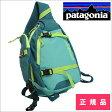 【正規品】【SALE】Patagonia(パタゴニア)ATOM SLING(アトムスリング)AQUA STONE-アクアストーン-