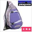 【正規品】【SALE】Patagonia(パタゴニア)ATOM SLING(アトムスリング)CONCORDPURPLE-コンコードパープル-