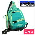 【正規品】【SALE】Patagonia(パタゴニア)ATOM SLING(アトムスリング)NETTLEGREEN-グリーン-