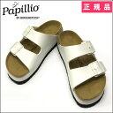 パピリオ(Papillio) アリゾナ ナロー幅狭 ホワイト...