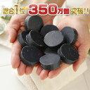 \69%OFF/★訳あり★【期間限定】3,300円⇒1,00...