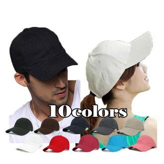 帽子帽棒球帽棒球帽純黑、 海軍灰色、 棕色、 米色、 象牙和白色棉帽帽 520 bousi