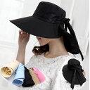 ショッピング日よけ つば広 帽子 UVハット フラップキャップ 折りたたみ レディースハット UVケア帽子 キャップ 紫外線対策 日除け ひよけ 婦人帽 春 夏 CAP 5501