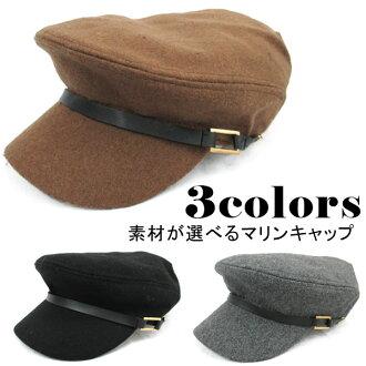 帽子帽帽報童帽窪-日本模式帽軍帽帽兒童 (黑色,棕色,灰色) 男子和婦女和室外棉春夏季 bousi 頂帽子帽 610 P06Dec14