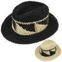 ショッピング日よけ 模様編み 中折れ ストローハット 麦わら帽子 折りたたみ 中折れハット 紫外線防止 日よけ帽子 メンズ レディース 春 夏 STRAW HAT 6525