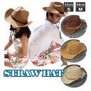ハット ストローハット 2サイズ(S M) 帽子 麦わら帽子 テンガロンハット キッズハット ウエスタン風 中折れハット 大人 子供 メンズ レディース STRAW HAT 6541