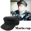 マリンキャップ キャスケット ワークキャップ メンズ レディース 合皮 大きいサイズ cap 6103