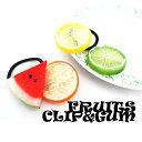 ショッピングフルーツ ヘアゴム スイカ すいか レモン フルーツ ヘアアクセ アクセサリー 髪飾り スイーツ 果物 食玩