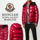 モンクレール ダウンブルゾン メンズ MARLIOZ MONCLER ダウンジャケット 41371-85-68950
