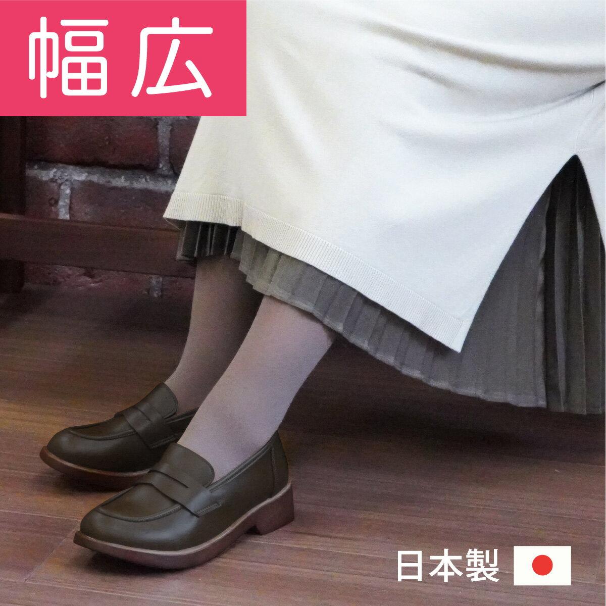 【幅広特注】コインローファーインソール入りsofa★4107 NHK ルソンの壺 の取材を受けました!
