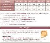 【幅狭特注】メンズやわらかコインロフゼ★A6408【AF】