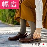 【幅広特注】ストラップシューズ大人気おでこ靴のローヒール版★6594W【RCP】fs3gm