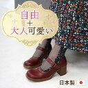【楽天スーパーSALE】お上品なカジュアル♪おでこ靴★累計12,000足突破!ヒールを感じさせない履