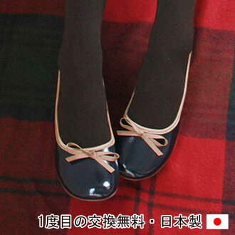 Ballet slippers enamel & ハラコレオパード adult casual ♪ flat and comfortable! Friendly Shoe Studio Belle and Sofa original ★ 0642