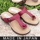 In the Classic Thong Sandals soft material does not 靴ずれ between your fingers! Easy travel lightweight natural forest girl casual ★ 2250 Shoe Studio Belle and Sofa original