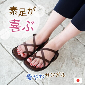 flat soft sandals Made In JAPAN From KOBE do not become painful!! Belle and Sofa original ★4444