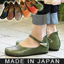 Natural-strapshoes_1