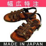 Yawaraka カメサンダル Gladiator Sandals ★ 0053 outside suitable for Valgus, wide shrill! Fs3gm's spacious bespoke shoes are only 700 yen