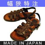 Yawaraka カメサンダル Gladiator Sandals wind ★ 53 fs3gm