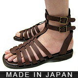 Yawaraka Gladiator Sandals/s-LL / foot-friendly comfort! No natural forest girl casual ethnic Bohemian ★ 4445-friendly Shoe Studio Belle and Sofa original refunds / Exchange round-trip postage customers bear fs3gm