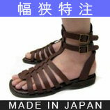 Gladiator Sandals ★ no refunds original Belle and Sofa workshop 4445-friendly shoes / Exchange return customers expense
