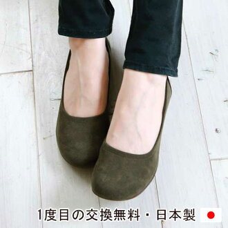 Soft suede ballet shoes pettanko miracle pettanko flat pumps soft & Kobe shoes ★ A0646 ベルオリジナル