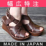 "Friendly メッシュウ edge platform sandal Shoe Studio Belle and Sofa original ★ 1287 outside suitable for Valgus, wide shrill! In the spacious bespoke shoes are only 700 yen NHK news KOBE from ""Hyogo dangling journey ' in introduction fs04gm"