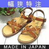 ソフトヌメ flat Sandals Tan こ楽 Chin! Leg 184 g and lightweight for travel • ★ 4240-friendly Shoe Studio Belle and Sofa original fs3gm