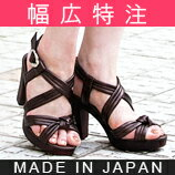 Enjoy fluffy tube storm Sandals thick bottom heel Chin ★ 4518 outside suitable for Valgus, wide shrill! Fs3gm's spacious bespoke shoes are only 700 yen