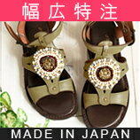 References to ethnic jewelry pettanko pettanko friendly Sandals Shoe Studio Belle and Sofa original ★ 0420 w out towards valgus, wide shrill best! Fs3gm's spacious bespoke shoes are only 700 yen