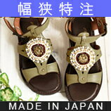 References to ethnic jewelry pettanko pettanko Sandals ★ 0420 y fs3gm