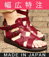 Double Belton Gladiator Sandals ★ 4244 Bell original outside towards valgus, wide shrill best! Fs04gm's spacious bespoke shoes are only 700 yen
