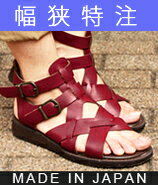 Double Belton Gladiator Sandals ★ 4244-friendly Shoe Studio Belle and Sofa original fs04gm