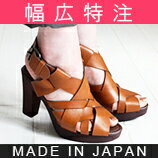 Mesh thickness heel sandal-friendly Shoe Studio Belle and Sofa original ★ S4587W outside suitable for Valgus, wide shrill! In the spacious bespoke shoes are only 700 yen