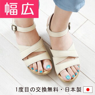 Enjoy casual thick bottom Cork Sandals ストームヒール Chin ★ 冷えと, 5688 Belle and Sofa original outside suitable for Valgus, wide shrill! In the spacious bespoke shoes are only 700 yen