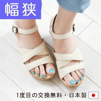 Enjoy casual thick bottom Cork Sandals ストームヒール Chin live concert Bohemian ethnic natural forest girl ★ S5688Y Belle and Sofa original