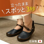 コンフォートシューズ カジュアル ストラップ レディース マグネット 磁石 ハンズフリー 通院 婦人靴 日本製 カヤック KAYAK ベル やさしい靴工房