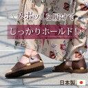 爽やか♪麦わらサンダル[リバー]京都産のストロー素材が夏にぴったり!ストレッチゴムでさっと脱ぎ履き可能!★RIVER【TAF】【79】