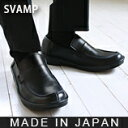 Svamp_1
