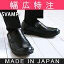 Svampw_1