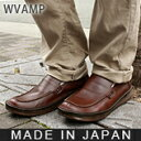 Wvamp_1