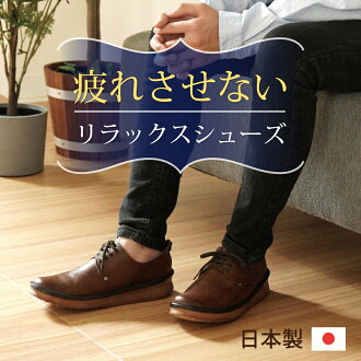 靴ずれ not in the soft wedge wing ★ メンズコンフォート shoes casual lace up ever! So the heel can take to the Office shoes! ★ WWING