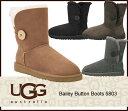 ≪楽天スーパーセール特別価格≫送料無料 UGG アグ UGG Bailey Button Boots 5803 ベイリー ボタン ショート ブーツ 正規品 【正...