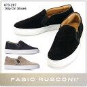 Fabio Rusc...