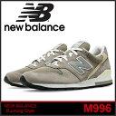 NEW BALANCE m996 ニューバランス メンズスニ...