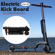 ■11%OFFスーパーセール■ キックボード ブレーキ付 電動 Bluetoothスピーカー搭載 キックスケーター キックスクーター 立ち乗り式二輪車 PL保険 PSE規格品