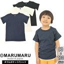 子供服 大人っぽい 女の子 男の子 キッズ トップス ポケットTシャツ 半袖 tシャツ コットン100 おしゃれ 日本製