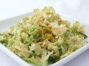 【国産健康食シリーズ】乾燥野菜ふりかけ きゃべつ